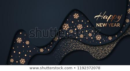 vetor · feliz · ano · novo · ilustração · brilhante · colorido · tipografia - foto stock © articular