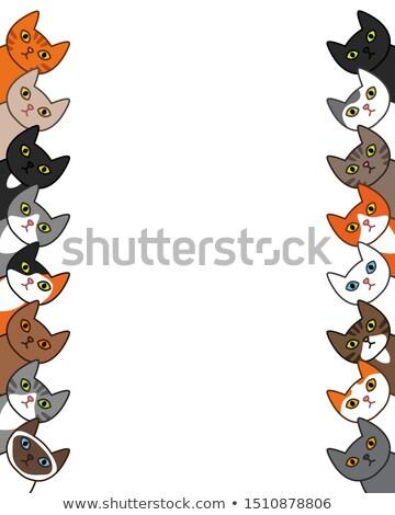 Cartoon kitten illustratie kat dier glimlachend Stockfoto © cthoman