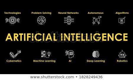 Augmented intelligence concept banner header. Stock photo © RAStudio