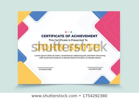 moderne · meetkundig · certificaat · waardering · vector · sjabloon - stockfoto © sarts