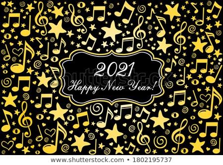 Vector mosaico feliz año nuevo sitio web banner web Foto stock © blumer1979