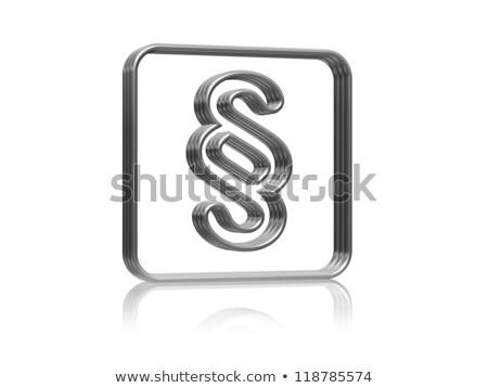 paragraph symbol in silver wire Stock photo © marinini