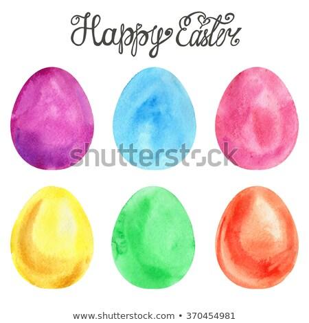 Set Easter eggs painting with brush. vector illustration  Stock photo © carodi