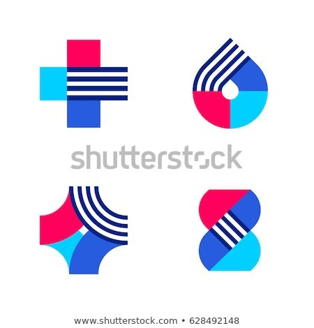 vektör · logo · çapraz · eczane · soyut · yeşil - stok fotoğraf © netkov1