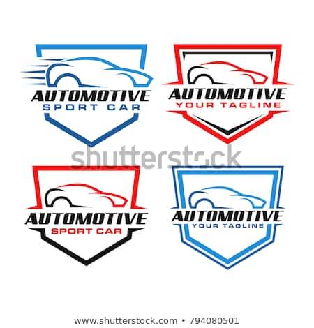 車 会社 ロゴ ベクトル 青 自動車の ストックフォト © Phantom1311