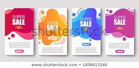 Szuper vásár promóciós brosúra sablon absztrakt Stock fotó © SArts