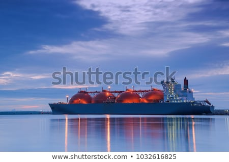 Stock photo: Natural Gas Tanker