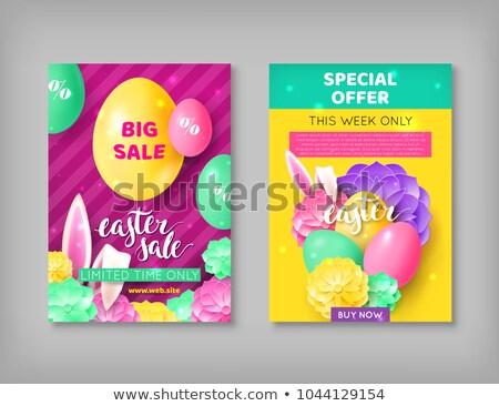 Kellemes húsvétot citromsárga tojás üdvözlőlap kettő nyulak Stock fotó © orensila