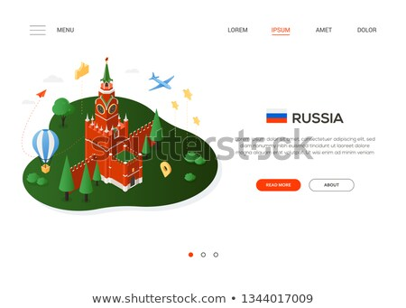 Visitar Rusia moderna colorido web Foto stock © Decorwithme