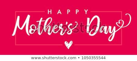 Feliz dia das mães o melhor mamãe mulher menina Foto stock © SArts