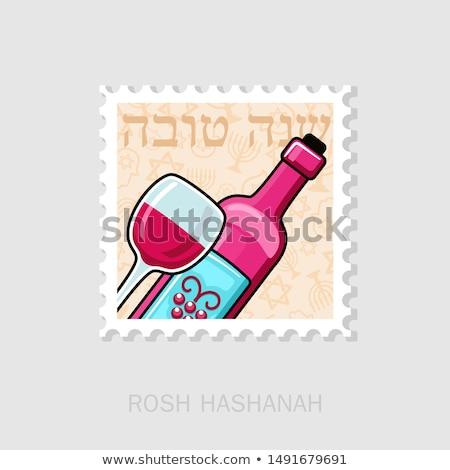 штампа счастливым Sweet Новый год иврит Bee Сток-фото © nosik