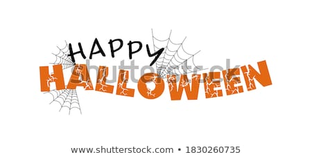 spooky halloween banner with hanging pumpkin shapes Stock photo © SArts