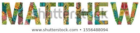 Masculina nombre vector decorativo objeto arte Foto stock © Natalia_1947