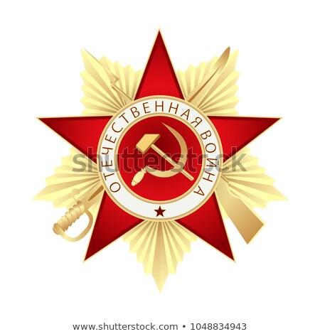 Stok fotoğraf: Rus · asker · onur · madalya · çerçeve · örnek