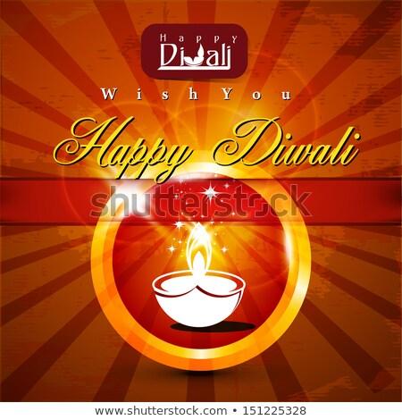 Güzel kart renkli dizayn örnek mutlu Stok fotoğraf © bharat