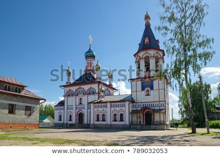 ören · kurallar · kilise · katedral · Bina · mimari - stok fotoğraf © reticent