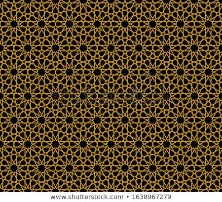 шаблон · дизайна · кадр · ковер · Vintage · текстильной - Сток-фото © huseyinbas