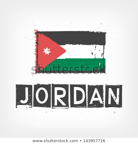 Made In Jordan Stamp Text Illustration Сток-фото © Myvector