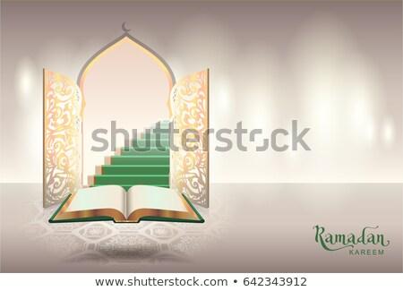 Szöveg üdvözlőlap nyitott könyv átjáró édenkert ablak Stock fotó © orensila