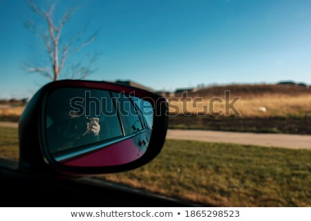 Reflections during a way Stock photo © Pozn