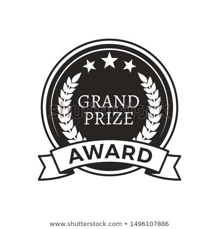 Zdjęcia stock: Grand Prize Award Monochrome Round Promo Logotype