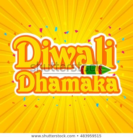 Diwali vendita festival poster modello Foto d'archivio © SArts