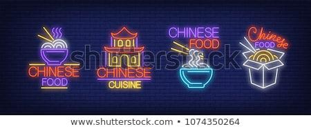 Kínai étel neon címke kávézó promóció utca Stock fotó © Anna_leni