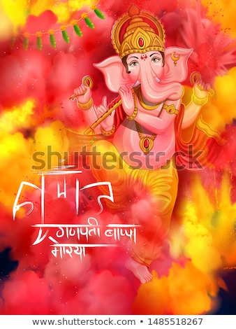 Lord Ganesha background for Ganesh Chaturthi with message in Hindi meaning Father Ganapati My Lord Stock photo © vectomart