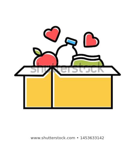 Donation Box With Heart Vector Stock photo © THP
