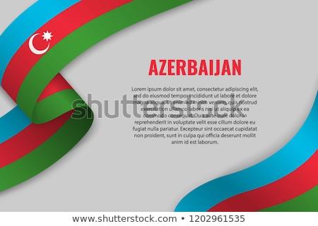 Азербайджан флаг белый любви сердце Мир Сток-фото © butenkow