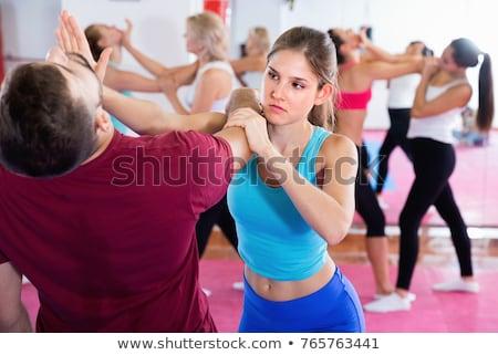 Stock photo: self defence