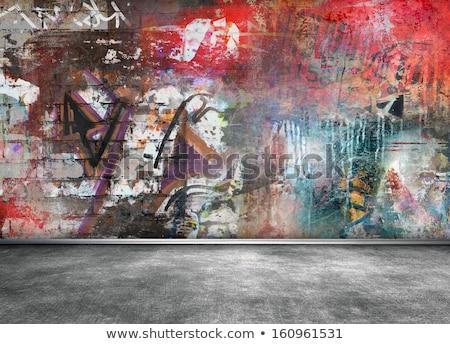 Grunge graffiti muur textuur stad straat Stockfoto © mycola