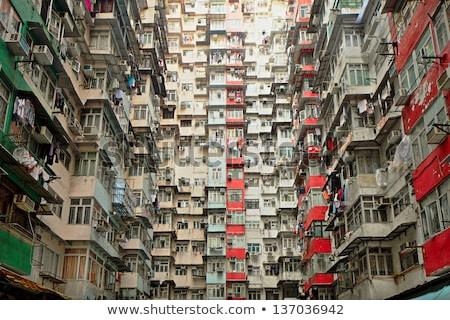 Starych Hongkong dzień budynku świat Zdjęcia stock © cozyta