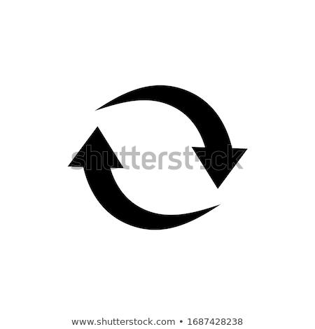 Reset Sync Circular Vector Green Web Icon Button Stock photo © rizwanali3d
