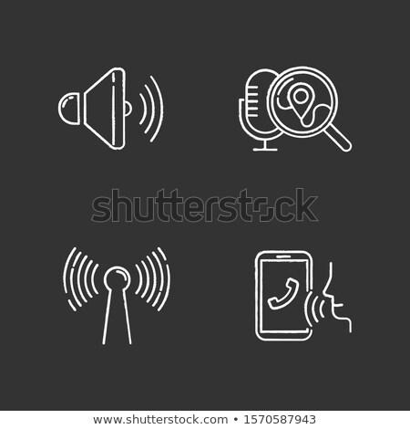 Stockfoto: Mobiele · telefoon · icon · krijt · Blackboard