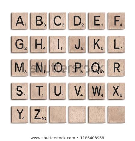 Rompecabezas palabra piezas del rompecabezas construcción educación juguete Foto stock © fuzzbones0