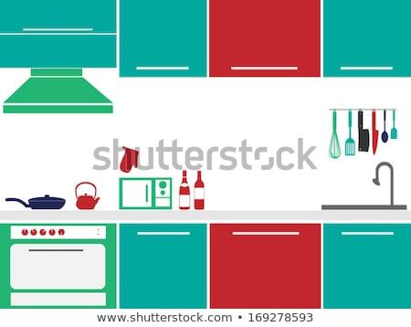 Vector Kitchen Interior Card Flat Illustration Vector Illustration
