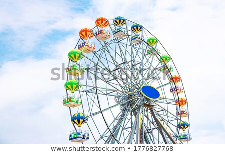 fairground attraction stock photo © naffarts