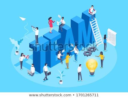 Сток-фото: карьеру · Cartoon · синий · слово · бизнеса · рисованной