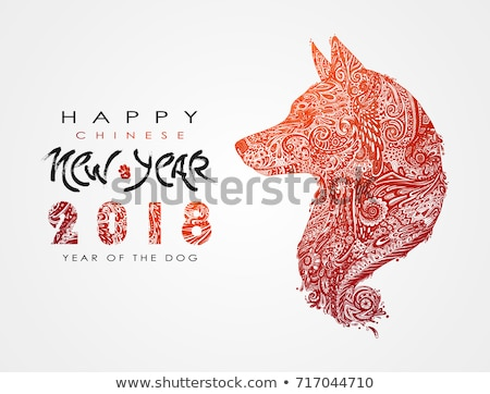 happy new year 2018 in red drawn banner Stock photo © marinini