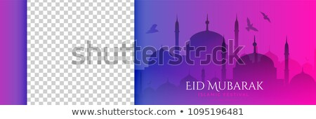 beautiful mosque scene with flying birds for eid mubarak Stock photo © SArts