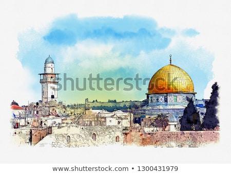 Moskee Jeruzalem illustratie gebed godsdienst moderne Stockfoto © artisticco