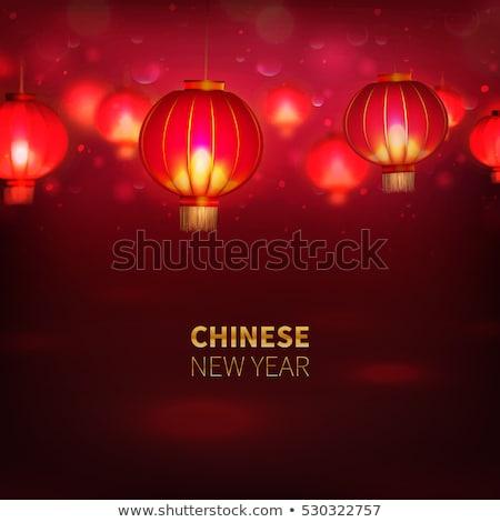 vektör · Çin · bahar · fener · festival · altın - stok fotoğraf © cienpies