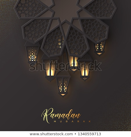 3d golden eid festival moon and lamp decoration background Stock photo © SArts