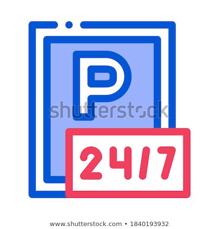 24 Stunde Parkplatz Symbol Vektor Gliederung Stock foto © pikepicture