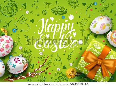 Joyeuses pâques herbe verte modèle oeufs printemps heureux Photo stock © SArts