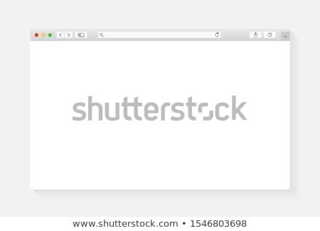 Blank Web Address Stock photo © devon