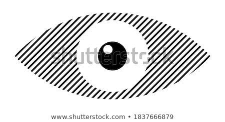 画像 人間 眼 男 光 悲しい ストックフォト © Nejron