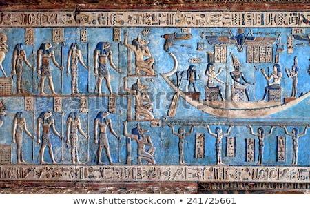 kolommen · tempel · hdr · afbeelding · oude · Egypte - stockfoto © mikko