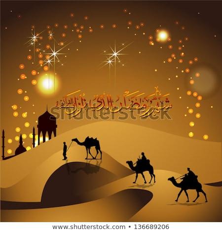 ramadan greeting with sand dunes and mosque Stock photo © SArts